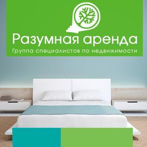 Аренда квартир и офисов Асекеево
