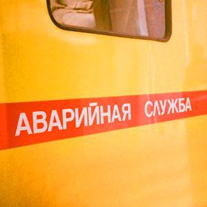 Аварийные службы Асекеево