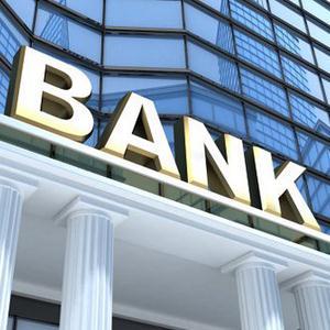 Банки Асекеево