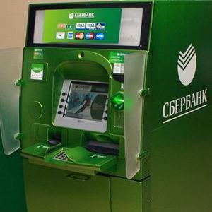 Банкоматы Асекеево