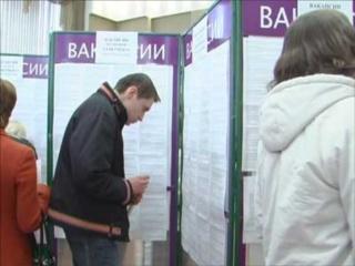 Центры занятости Асекеево