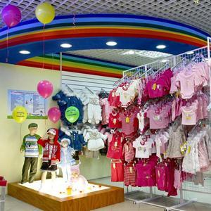 Детские магазины Асекеево