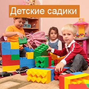 Детские сады Асекеево