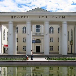 Дворцы и дома культуры Асекеево