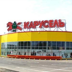 Гипермаркеты Асекеево