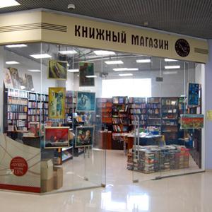 Книжные магазины Асекеево