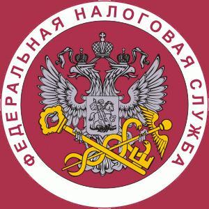Налоговые инспекции, службы Асекеево