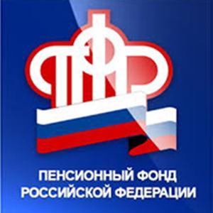 Пенсионные фонды Асекеево
