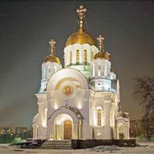 Религиозные учреждения Асекеево
