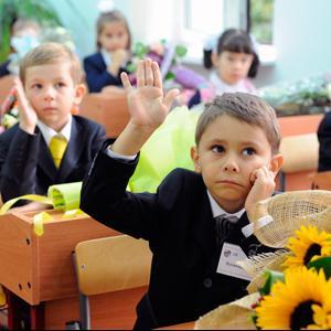 Школы Асекеево