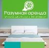 Аренда квартир и офисов в Асекеево