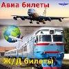 Авиа- и ж/д билеты в Асекеево