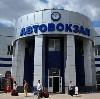 Автовокзалы в Асекеево