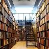 Библиотеки в Асекеево