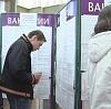 Центры занятости в Асекеево