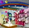 Детские магазины в Асекеево