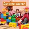 Детские сады в Асекеево