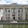 Дворцы и дома культуры в Асекеево