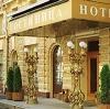 Гостиницы в Асекеево