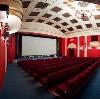 Кинотеатры в Асекеево