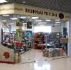 Книжные магазины в Асекеево