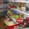 Магазины хозтоваров в Асекеево