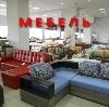 Магазины мебели в Асекеево