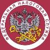 Налоговые инспекции, службы в Асекеево