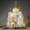 Религиозные учреждения в Асекеево