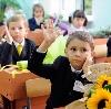 Школы в Асекеево