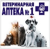 Ветеринарные аптеки в Асекеево