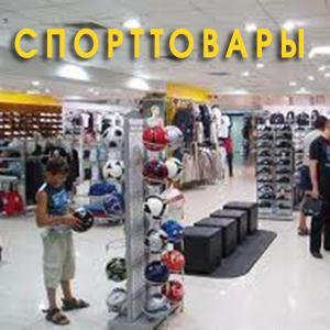 Спортивные магазины Асекеево