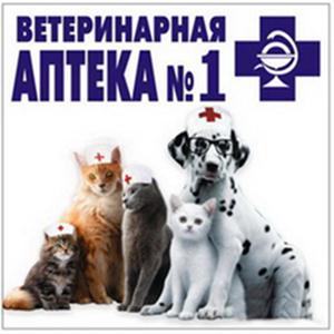 Ветеринарные аптеки Асекеево
