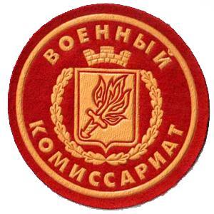 Военкоматы, комиссариаты Асекеево
